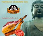 BUDAJAMON